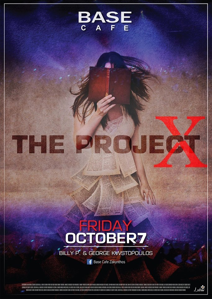 The project X